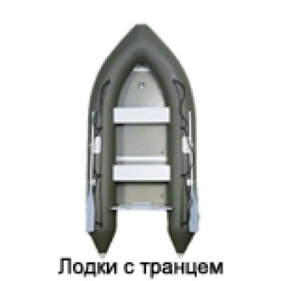 Лодка Bark B-300