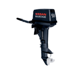 Лодочный мотор Nissan NS 9.8 B 1
